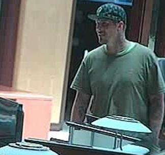 The FBI and San Diego Police Department are seeking the public's assistance to identify the unknown male responsible for robbing the U.S. Bank branch in San Diego.
