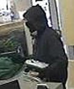 The FBI, Oceanside Police Department, and Carlsbad Police Department are seeking the public's assistance to identify a serial bank robber nicknamed the Two-Wheel Bandit.