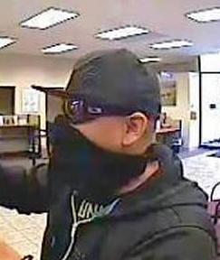 Albuquerque Bank Robbery Suspect, Photo 2 of 4 (5/7/14)