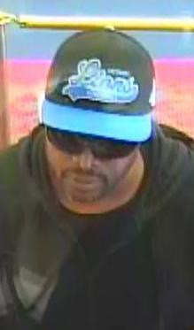 """Lion Man"" Bank Robbery Suspect, Photo 2 of 4 (4/29/14)"