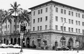 The first FBI office in Honolulu was opened in April 1931 to establish a presence on the Hawaiian Islands—then a U.S. territory— mostly to handle immigration and fugitive matters but also to address concerns about rising Japanese militarism in the Pacific.