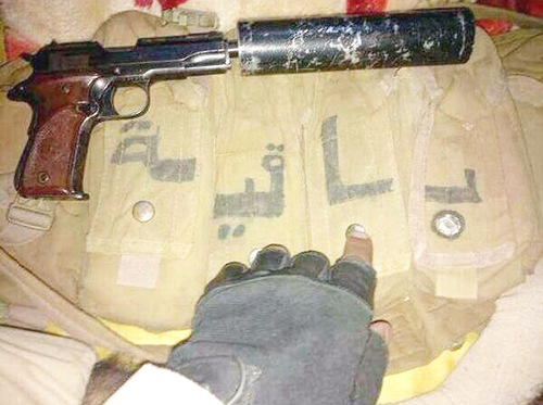 Pistol of Mufid Elfgeeh