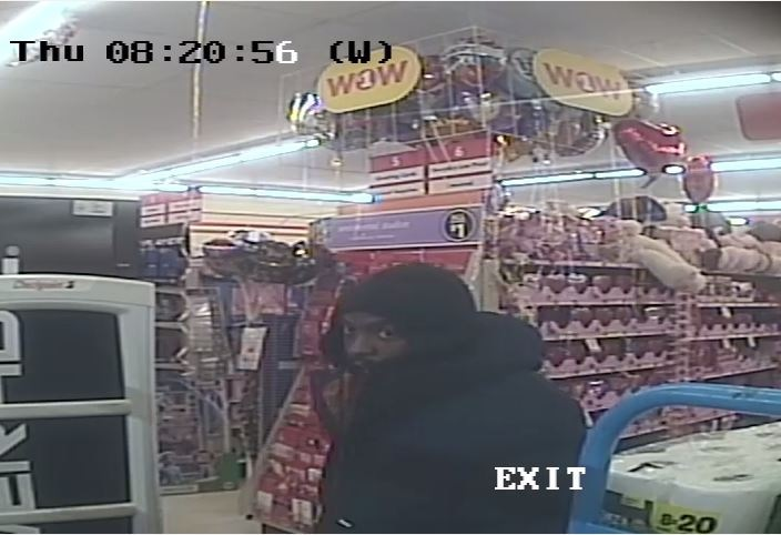 The FBI and law enforcement partners are asking for the public's help to identify the individual responsible for seven armed robberies at Family Dollar stores.