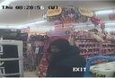 FBI Atlanta Family Dollar Store Serial Robber (6 of 6)
