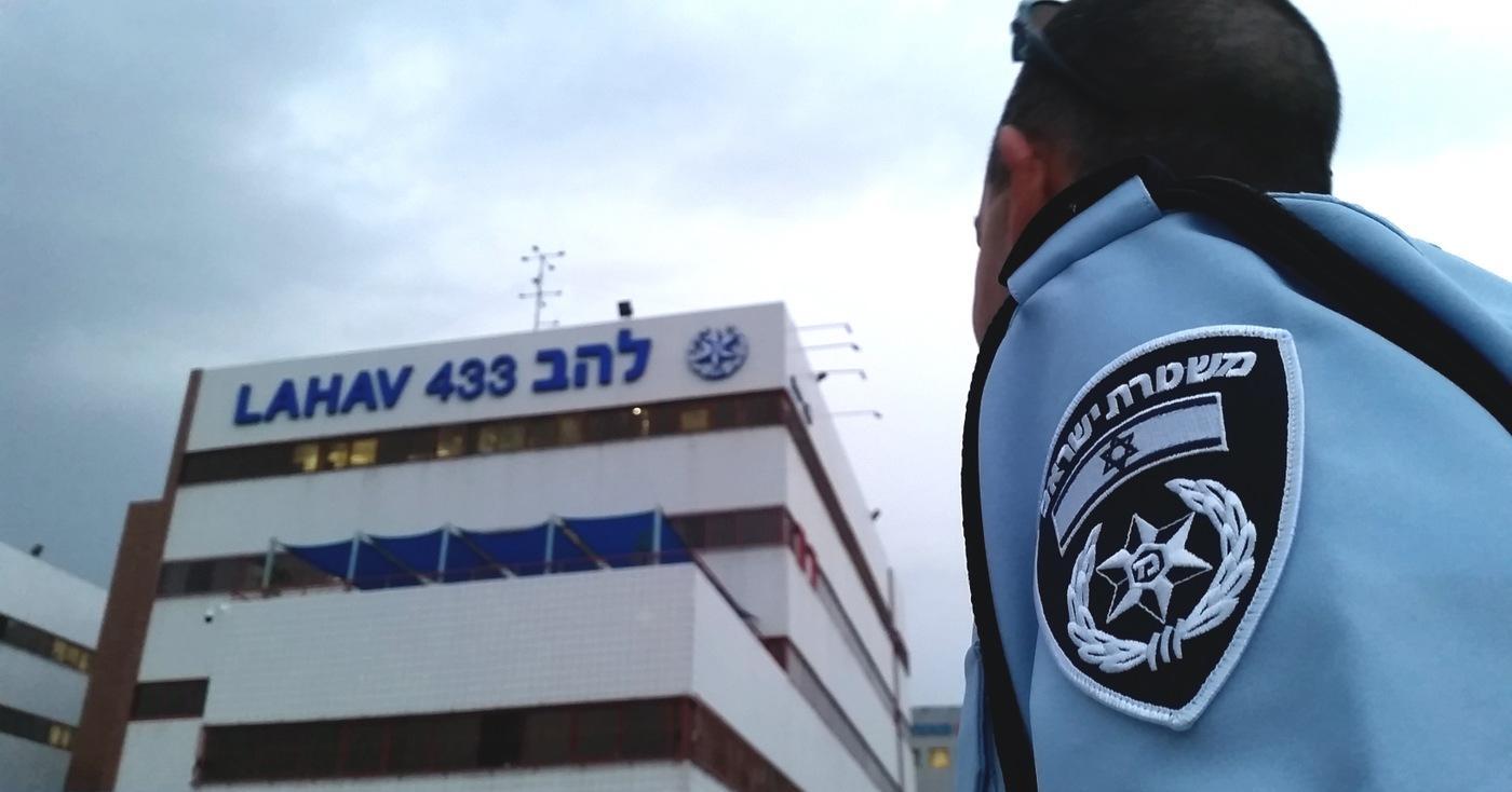 HEYZO ai tanaka The FBI in Israel