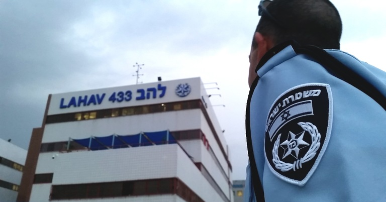 Israel National Police officer outside Lahav 433, the investigative arm of the INP in Tel Aviv, on March 1, 2017.