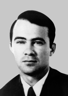 Special Agent Mark A. Kirkland, killed in the line of duty when he and fellow agent Basford crashed while conducting aerial surveillance for Duluth Resident Agency in 1977.