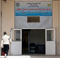 Major Crimes Task Force Entrance