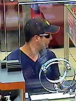 Ft. Lauderdale, Florida Bank Robbery Suspect, Photo 2 of 3 (5/24/14)