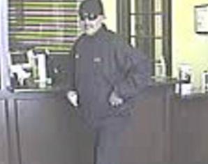 Edmond, Oklahoma Bank Robbery Suspect, Photo 2 of 10 (6/5/14)