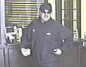 Edmond, Oklahoma Bank Robbery Suspect, Photo 3 of 10 (6/5/14)