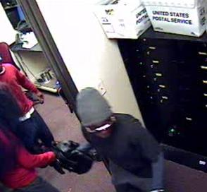 Oklahoma City Bank Robbery Suspects, Photo 5 of 10 (6/19/14)