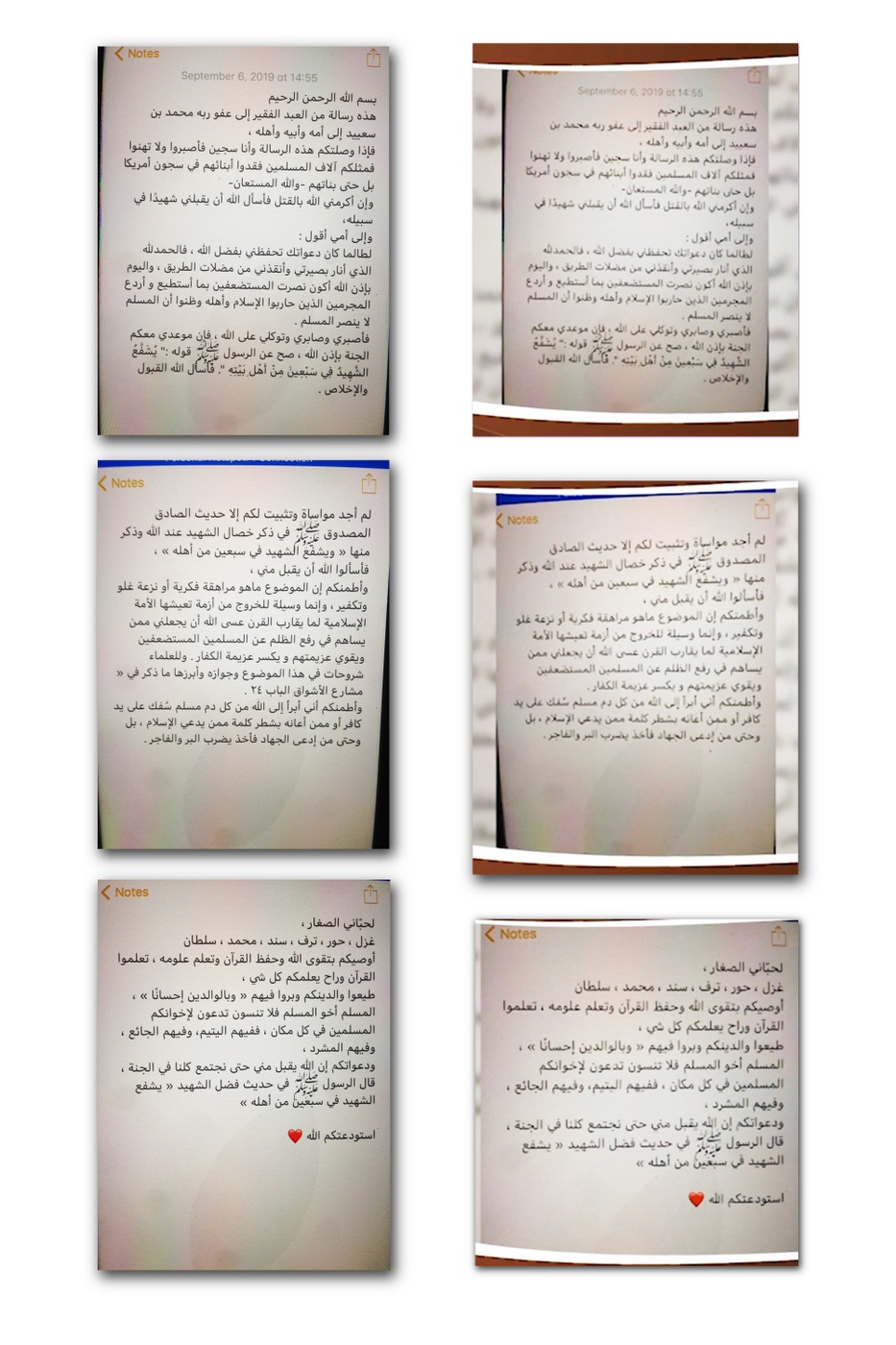 Side-by-side comparison of Pensacola shooter Mohammed Saeed al-Shamrani's notes (left side) with al Qaeda in the Arabian Peninsula's original claim of responsibility. (Part of virtual press conference held May 18, 2020 at DOJ.)