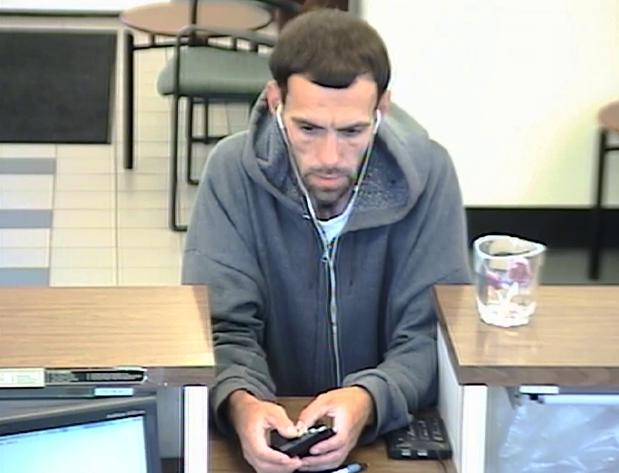 Philadelphia Bank Robbery Suspect, Photo 2 of 4 (5/29/14)