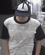 Suspect responsible for robbing the U.S. Bank branch located at 16816 Bernardo Center Drive in San Diego, California, on Friday, May 23, 2014.