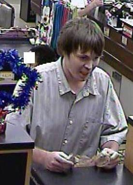 Suspect in July 30, 2014 robbery of U.S. Bank branch located inside the Albertsons grocery store at 9831 Campo Road, Spring Valley, California.