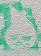 The FBI would like to speak to anyone who is familiar with this graffiti image, which was discovered at two locations in Florida.