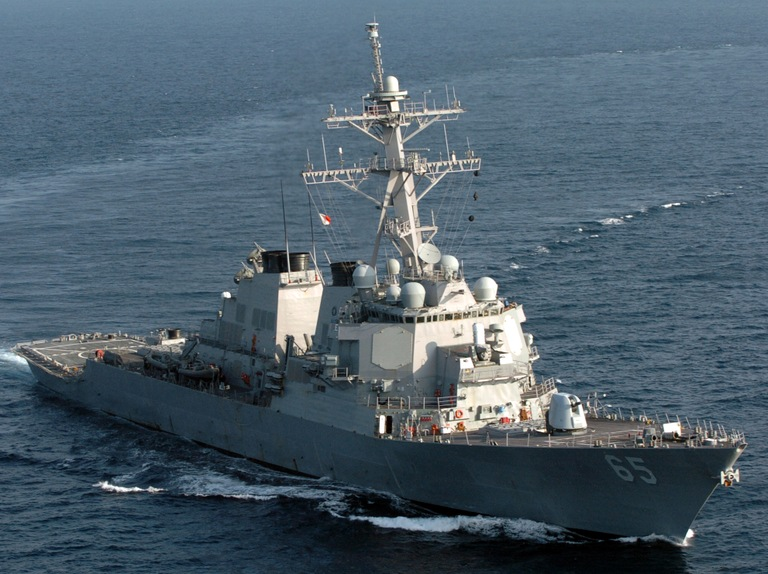 Guided-missile destroyer USS Benfold (DDG 65)