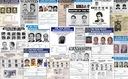 Inside the FBI: Top Ten List Turns 70