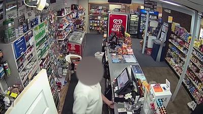 FBI Boston: Armed Robbery of Convenience Store in Dedham, Massachusetts