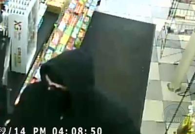 FBI New York - Citgo Robbery on February 14, 2018