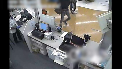 Seeking Information in Pharmaceutical Robberies in Maryland and Pennsylvania