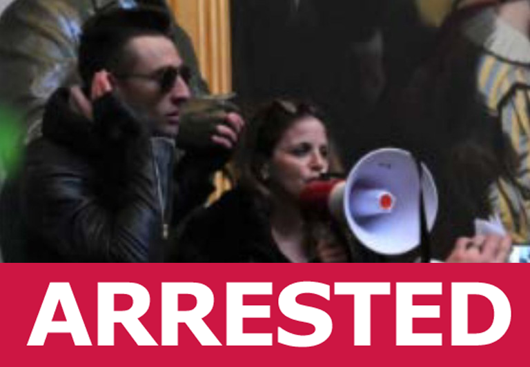 Photograph #21 (Arrested)