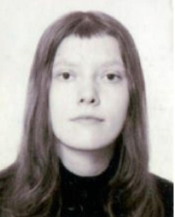 Irina Viktorovna Kaverzina
