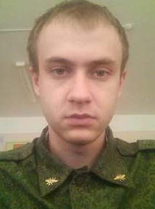 Pavel Valeryevich Frolov