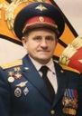 Aleksandr Vladimirovich Osadchuk