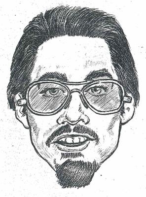 ViCAP Unidentified Persons — FBI