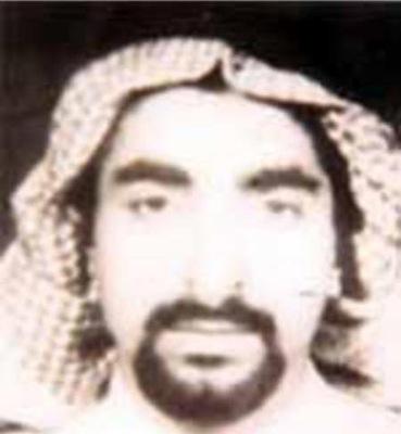 AHMAD IBRAHIM AL-MUGHASSIL