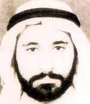 IBRAHIM SALIH MOHAMMED AL-YACOUB
